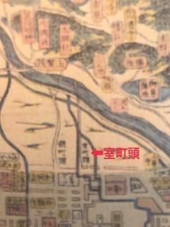 室町頭 古地図2.JPG