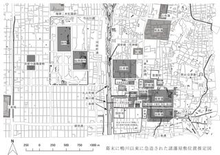 岡崎 諸藩屋敷図.jpg