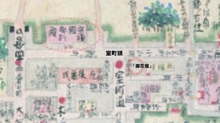 新 ブログ用の図 京極宮.jpg