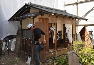 有待庵の解体工事 20190603.jpg