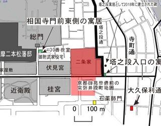 石薬師御門と常盤井殿町.JPG