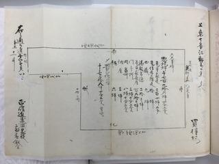 IMG_1863-ab662.JPG